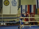 International boxing tournament