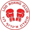 Lod Boxing School