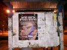 אליפות ישראל בלוד אחרי 30 שנה...