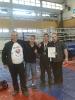 מכבי לוד באליפות ישראל לקדטים 2014