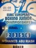 מוחמד באליפות אירופה באיגרוף - אנפה 2014