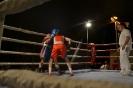 תחרות איגרוף נ.ש.ר עזריה