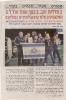 כתבה בעיתון על טורניר איגרוף במולדובה 2014