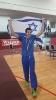 דגל ישראל בזירות בינלאומיות - זאגרב 2016