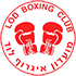Lod Boxing Gym